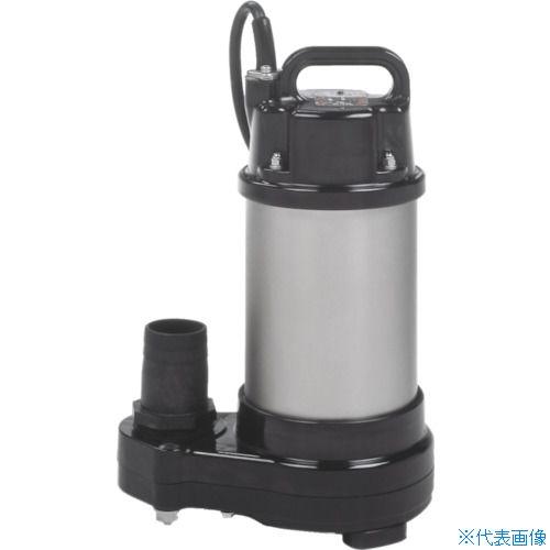 ■寺田 水中スーパーテクポン 底水用 50Hz〔品番:CX-250L〕[TR-8508461]