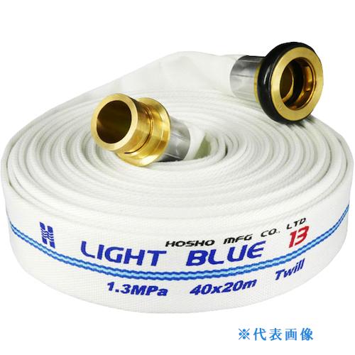 ■スーパー工業 消防ホースASY(軽量綾織ホース) Φ40×10M  〔品番:990006211〕[TR-8509505]