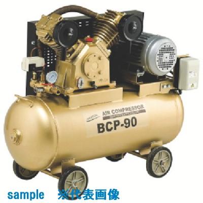 ■ナカトミ エアーコンプレッサー BCP-90〔品番:BCP-90〕[TR-8510306]【個人宅不可 運賃別途お見積り】