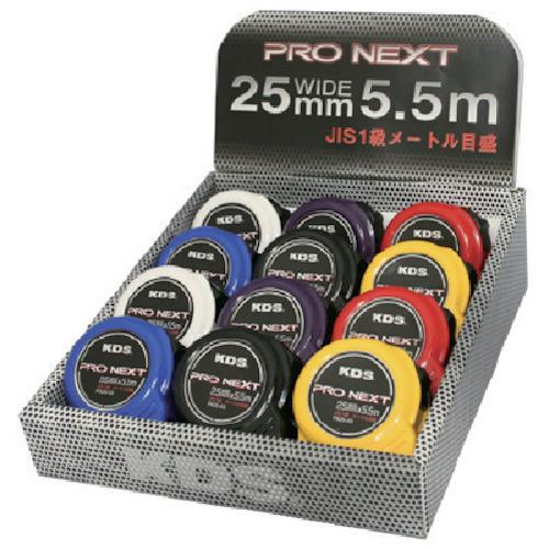 ■KDS プロネクスト25巾5.5m《24個入》〔品番:PX25-55〕[TR-8511153]【個人宅配送不可】