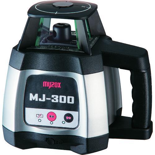 ■マイゾックス 自動整準レーザーレベル MJ-300〔品番:MJ-300〕[TR-8511240]【大型・重量物・個人宅配送不可】