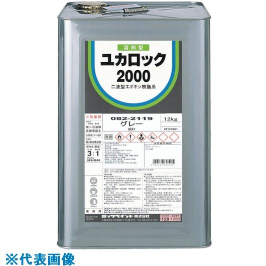 ■ロック ユカロック#2000 緑 12KG  〔品番:082-2217-01〕[TR-8511777]