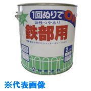 ■シントー 鉄部用ペイント ホワイト 0.7L 6缶入 〔品番:1902-0.7〕[TR-8511853×6]