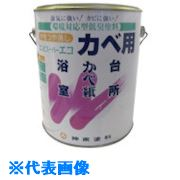 ■シントー エンビスーパーエコ ミルキーホワイト 0.7L《6缶入》〔品番:4914-0.7〕[TR-8512095×6]