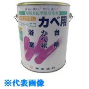 ■シントー エンビスーパーエコ ミルキーホワイト 1.6L《4缶入》〔品番:4914-1.6〕[TR-8512096]
