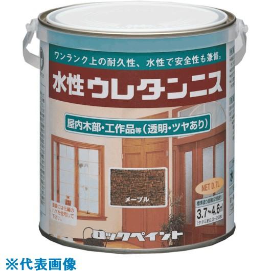 ■ロック 水性ウレタンニス メープル 0.7L《6缶入》〔品番:H40-0153-03〕[TR-8512288]