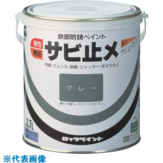 ■ロック 油性サビ止め あかさび 0.7L 6缶入 〔品番:H59-4530〕[TR-8512320×6]