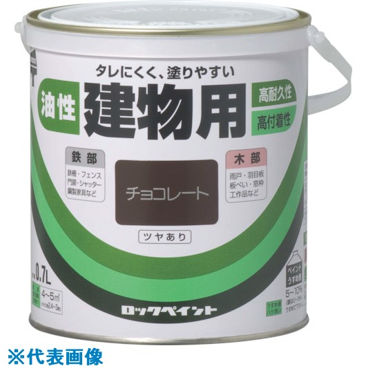 ■ロック 油性建物用 オレンジ 2L《6缶入》〔品番:H59-5920-6G〕[TR-8512348]