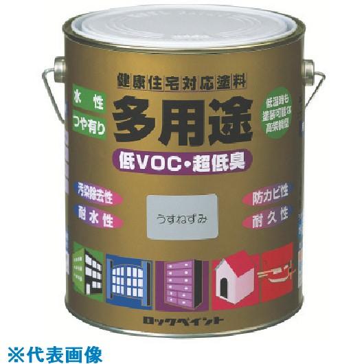 ■ロック 水性多用途 ねずみいろ 1.6L《6缶入》〔品番:H75-7701〕[TR-8512536]