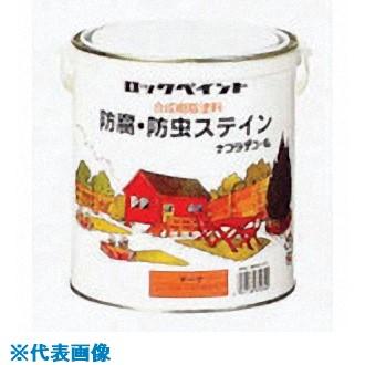 ■ロック 防腐・防虫ステイン ブラウン 0.7L 6缶入 〔品番:H85-0008-03〕[TR-8512564×6]