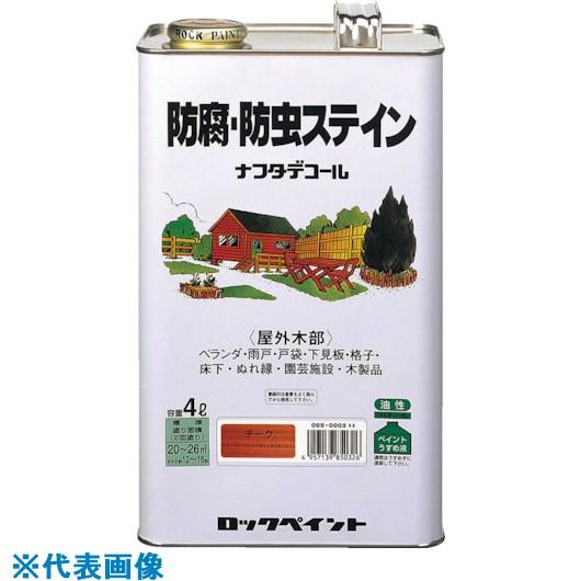 ■ロック 防腐・防虫ステイン スプルース 4L 4缶入 〔品番:H85-0014-02〕[TR-8512575×4]