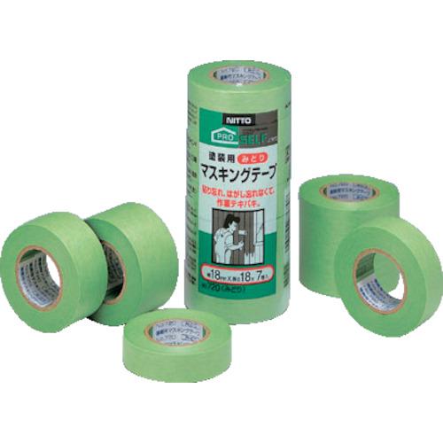 ■ニトムズ 塗装マスキング緑15《60入》〔品番:J7660〕[TR-8512776×60]