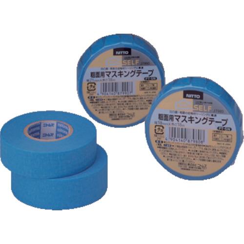 ■ニトムズ 粗面用マスキングテープ 420個入 〔品番:J7980〕[TR-8512784×420]