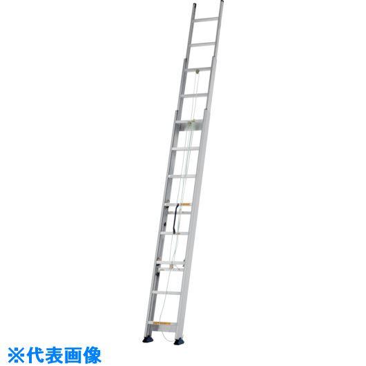■アルインコ 3連はしご10m(インサイド構造・中スライド式・サヤ管式)〔品番:KHS100T〕[TR-8514766]【個人宅配送不可】