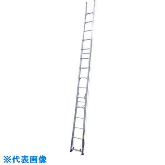 ■ナカオ 2連伸縮梯子スカイライト2  〔品番:MED9.5〕[TR-8514794]【大型・重量物・送料別途お見積り】