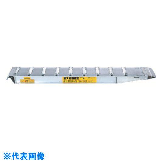 ■昭和 SXN型アルミブリッジ2個1組 有効幅300MM 有効長3000MM〔品番:SXN-300-30-12〕[TR-8515553]【大型・重量物・個人宅配送不可】