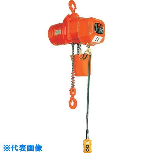 ■象印 DA型電気チェーンブロック2.8T  〔品番:DA-02840〕[TR-8515766]【大型・重量物・個人宅配送不可】