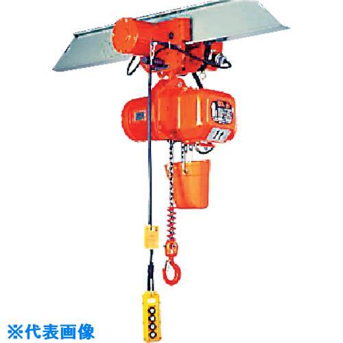 ■象印 電気トロリ式電気チェーンブロック0.5T  〔品番:DAM-00530〕[TR-8515768]【大型・重量物・個人宅配送不可】