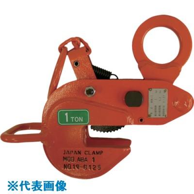 ■日本クランプ 横つり専用クランプ 4.0t〔品番:ABA-4〕[TR-8516130]