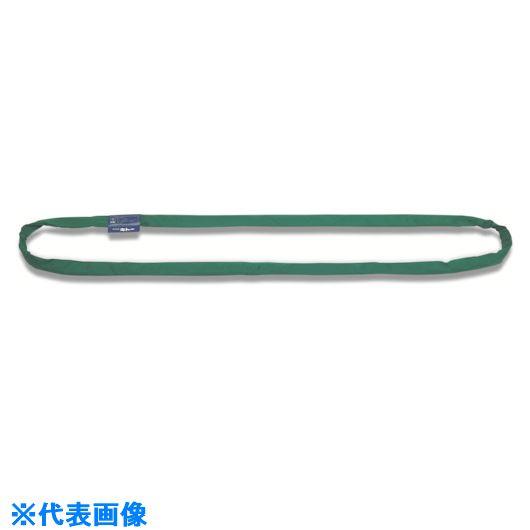 ■キトー ラウンドスリング(RE型) 1.0t 30mm幅 4.0m〔品番:RE010-40〕[TR-8519135]