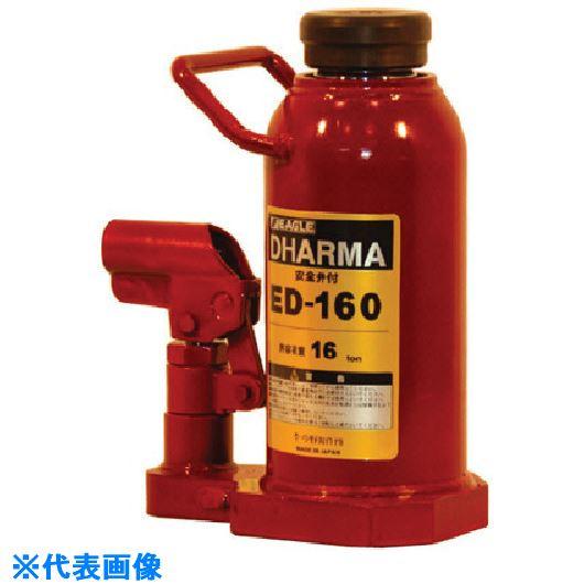 ■イーグル レバー回転油圧ジャッキ能力16T  〔品番:ED-160〕[TR-8519879]