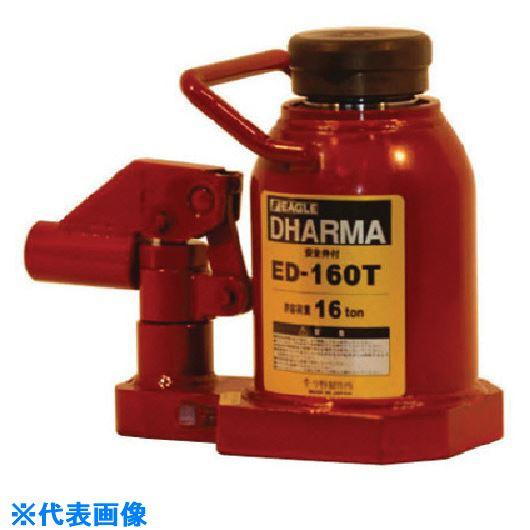 ■イーグル 低床・レバー回転油圧ジャッキ能力16t〔品番:ED-160T〕[TR-8519880]