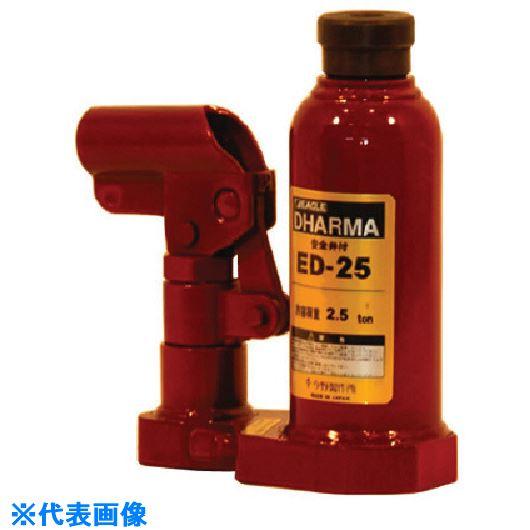 ■イーグル レバー回転油圧ジャッキ能力2.5T  〔品番:ED-25〕外直送[TR-8519881]
