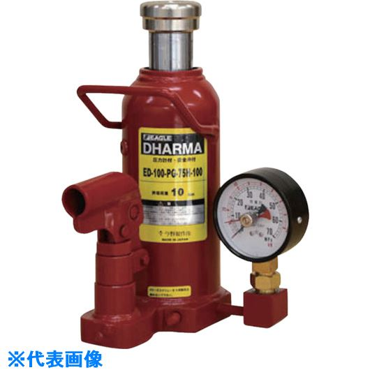 ■イーグル 置針式ゲージ付油圧ジャッキ 能力2.5T  〔品番:ED-25-PG-75H-25〕[TR-8519883]