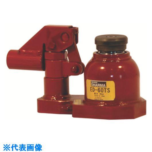 ■イーグル 超低床レバー回転油圧ジャッキ能力6T  〔品番:ED-60TS〕外直送[TR-8519889]