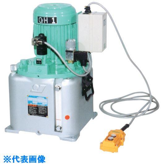 ■OJ GH型電動油圧ポンプ〔品番:GH1/2-R〕[TR-8520075 ]【重量物・送料別途お見積り】