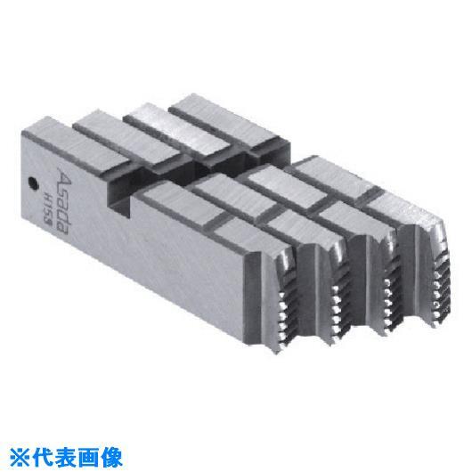 ■アサダ 電線管ねじ用チェーザ PF11/2-2〔品番:NO.89026〕[TR-8520527]
