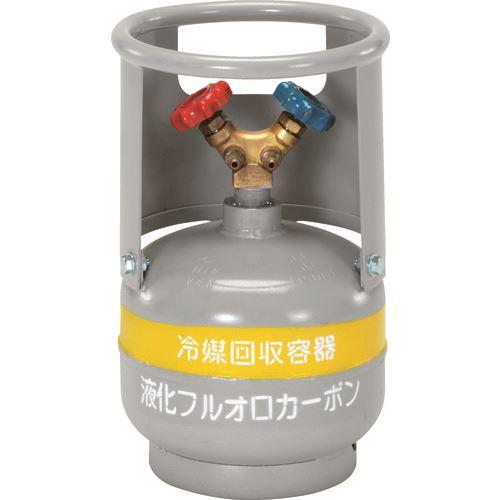 ■タスコ 冷媒回収用ボンベ〔品番:TA1105〕[TR-8520962]
