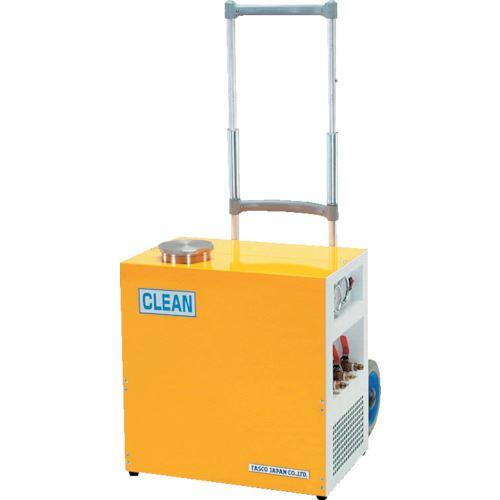 ■タスコ 冷凍サイクル洗浄機  〔品番:TA353-800〕[TR-8520983]【大型・重量物・個人宅配送不可】