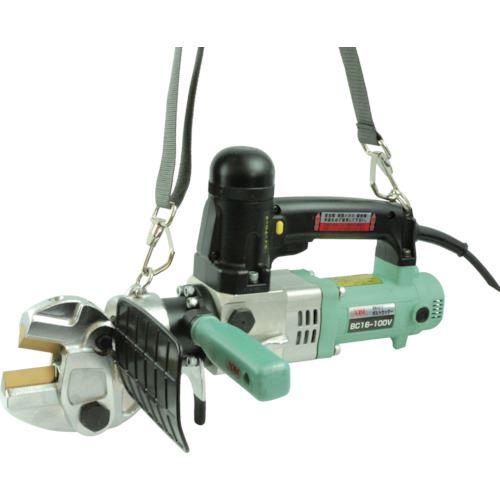 ■ARM 電動油圧式ボルトカッター  〔品番:BC16-100V〕[TR-8523048]【個人宅配送不可】