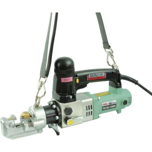 ■ARM 電動油圧式鉄筋カッター  〔品番:TC16-100V〕[TR-8523052]【個人宅配送不可】