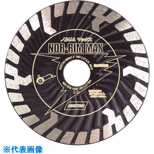 ■NORTON ダイヤモンドカッター ノルリムマックス106X1.8X20 5枚入 〔品番:2K0004-414D〕外直送[TR-8523949×5]