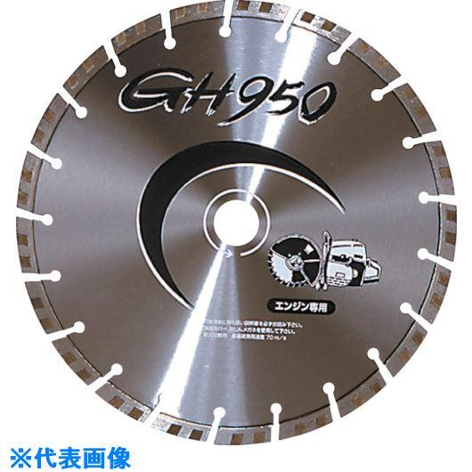 ■三京 GH950 308×3.0×8.0×20.0  〔品番:LC-GH12-3〕[TR-8523977]