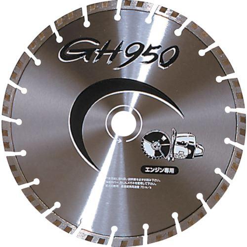■三京 GH950 308×3.0×8.0×30.5  〔品番:LC-GH12-6〕[TR-8523980]