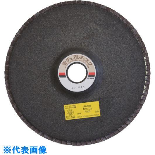 ■レヂボン デュアルディスクDD 180×22 AA60S 5枚入 〔品番:DD180-AA60〕[TR-8524982×5]