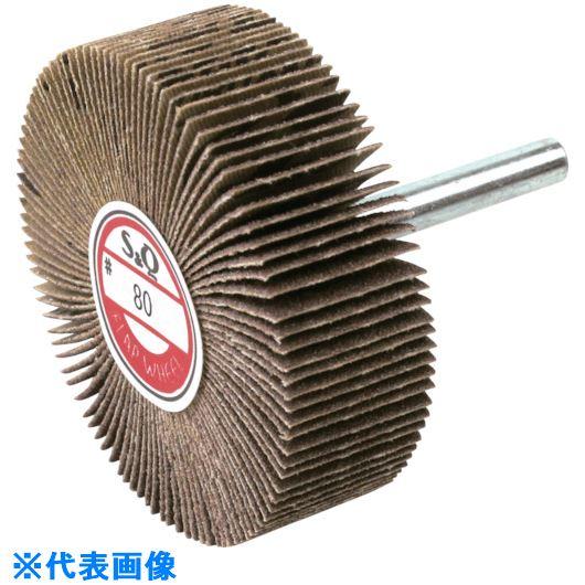 ■MURAKO 軸付フラップ金具無し 外径60幅20軸径6MM 粒度#320 320#《10個入》〔品番:KN6020〕[TR-8525980×10]