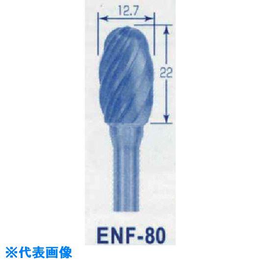 ■オートマック 超硬バー ENF-80(木工・アルミ・プラスチック専用)〔品番:ENF-80〕[TR-8527559]