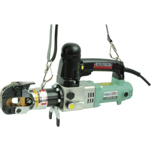 ■ARM 電動油圧式ワイヤーロープカッター  〔品番:WRC20-100V〕[TR-8533649]【個人宅配送不可】