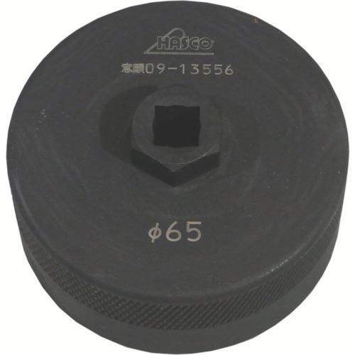 ■ハスコー オイルフィルターレンチ〔品番:MD-505-P65〕[TR-8536029]