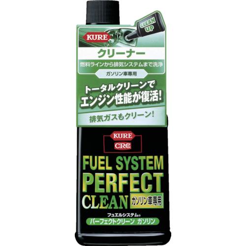 ■KURE フュエルシステム パーフェクトクリーンガソリン車専用 236ML《30個入》〔品番:NO2028〕[TR-8536052]
