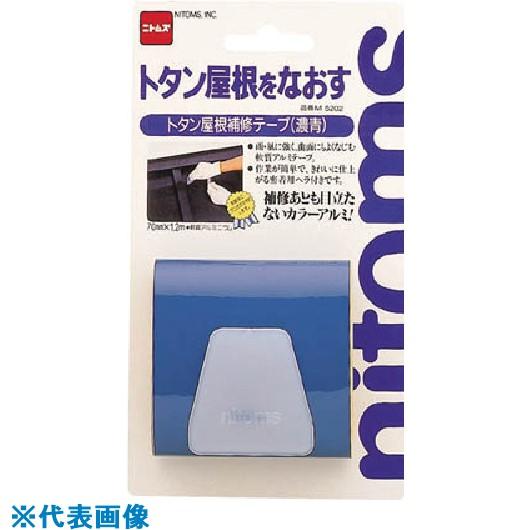 ■ニトムズ 補修テープ濃青《80入》〔品番:M5202〕[TR-8536311×80]