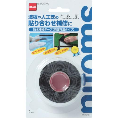 ■ニトムズ 防水補修テープ(両面タイプ)30×2《100入》〔品番:M8040〕[TR-8536314×100]