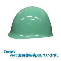 ■DIC EMP型ヘルメット 緑 GN 20個入 〔品番:EMP〕[TR-8537304×20]【個人宅配送不可】