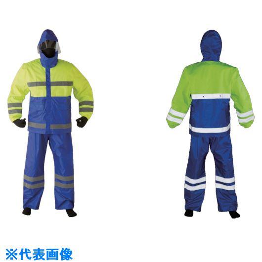 ■川西 高視認レインスーツ Mサイズ《5着入》〔品番:3547-M〕[TR-8545554×5]
