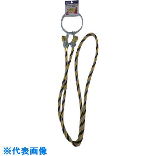 ■ユタカメイク カラーコーン用ロープ(反射標識)12MMX2M 10個入 〔品番:CC-31〕[TR-8547521×10]