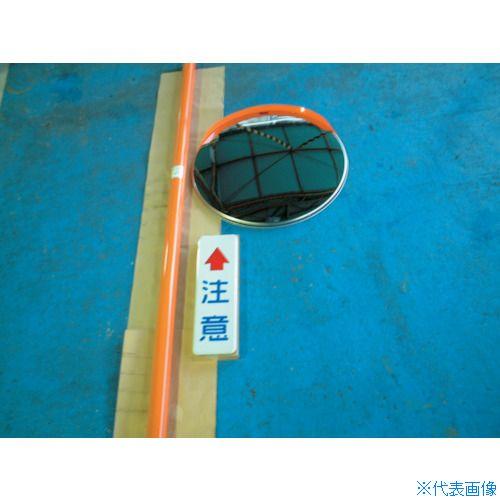 ■積水 ジスミラ-「標準型」〔品番:KSUS600S〕[TR-8548149]【個人宅配送不可】